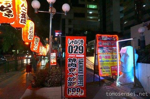 アソークの焼肉食べ放題&飲み放題「しゃかりき029」へ行ってきた!