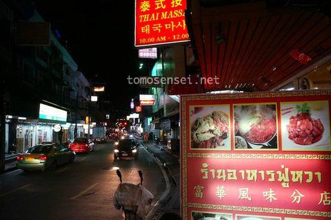 ホイクワンのお手頃中華料理屋さん♪「富華風味分店」へ行ってきた!