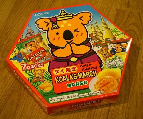 【タイ土産にできるかな】コアラのマーチにタイ限定のマンゴー味が!