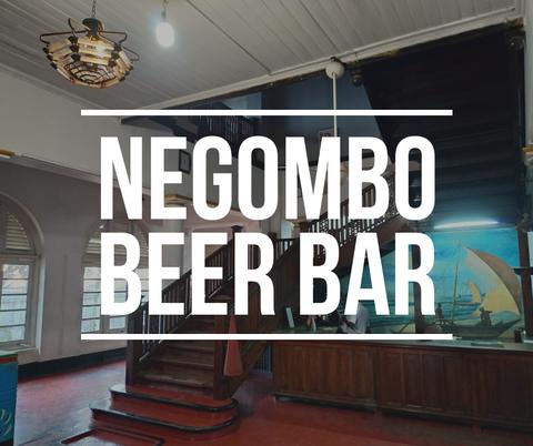 【スリランカ】29_ニゴンボのコロニアル居酒屋「Rest House」でサンセットビール☆