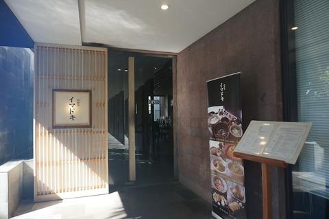 <バリ島旅行2016春その10>ウォーターマーク・ホテル&スパ・バリ@ジンバラン/Watermark Hotel&Spa Bali Jimbaran(朝食編)