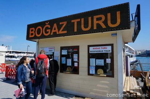 【トルコ旅行 Day9-1】天気の良い日は定番観光船に乗ってボスポラス海峡クルーズ