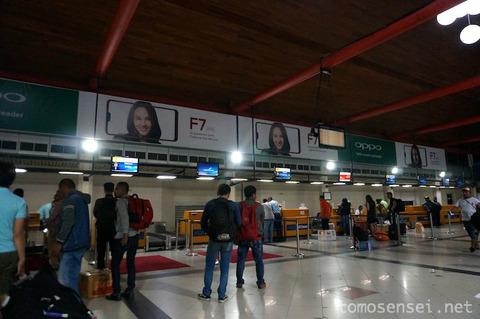 【インドネシア】06_スシ・エア/Susi Airに乗ってみた!プロペラ機でバンダネイラへ☆