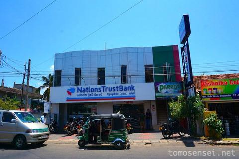 【スリランカ】18_トリンコマリーでスリランカ料理のデビル/Devilというものを食べてみた!
