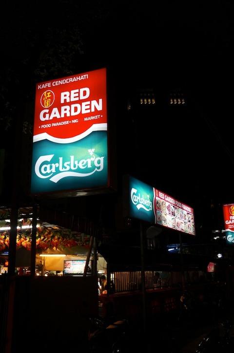 <タイ・マレーシア旅行その10>一度は行きたいペナン島のフードコート「レッドガーデン/Red Garden」