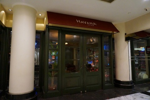 <タイ・マレーシア旅行その21(最後)>コンコルドホテル内のバー「ハバナ・クラブ/HAVANA CLUB」で三次会!