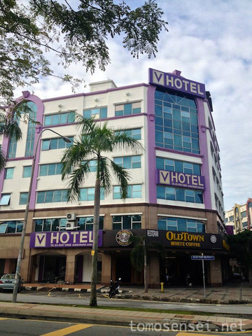 【マラッカ旅行2014秋】①クアラルンプールTBSバスターミナルそばのホテル「V Hotel Kuala Lumpur」
