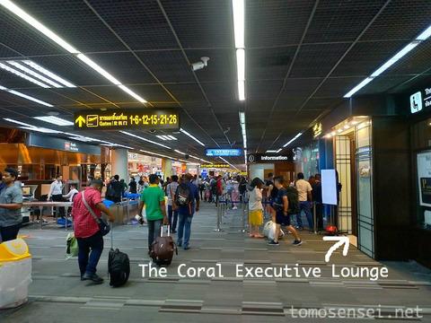 【空港ラウンジ】バンコク・ドンムアン国際空港(DMK)ターミナル1のMiracle Lounge2