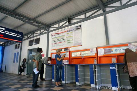 【ジャワ島】07_快適なローカル列車「Penataran号」でマランからブリタールへ鉄旅