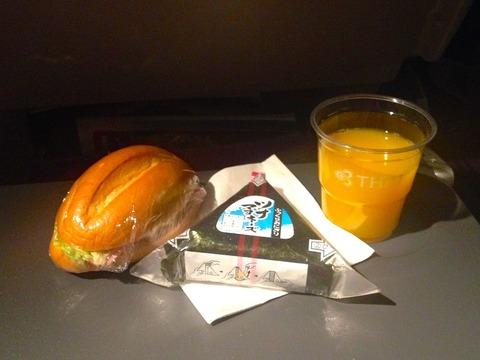 <タイ国際航空機内食>TG661/HND-BKK/東京(羽田)-バンコク