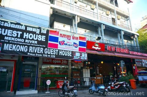 【カンボジア】15_繁華街ど真ん中の安ゲストハウス「メコンリバー・ゲストハウス/Mekong River Guesthouse」