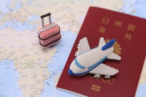 【妄想旅行】全部込み込み60万円でビジネスクラス世界一周できるかな!?