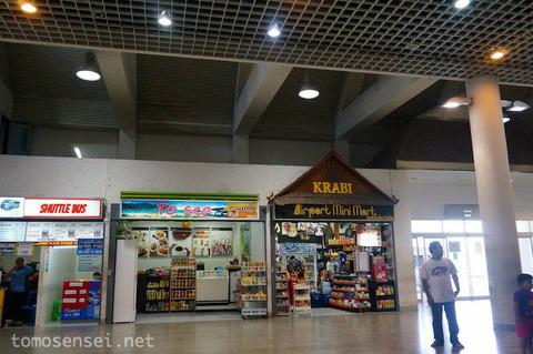【クラビ】01_クラビ空港からアオナン経由でライレイビーチへ移動