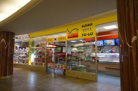 <中欧3カ国周遊その19>スシロール・トゥーゴー/SUSHI ROLL TO GOで駅地下ランチ