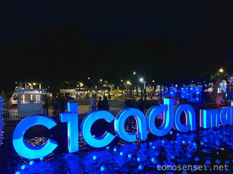 【ホアヒン】オサレで楽しいナイトマーケット「シカダ・マーケット/Cicada Market」