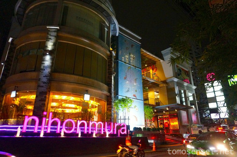 お刺身やお寿司が手頃にいただけるトンローの居酒屋「魚昌/Uomasa」へ行ってきた!