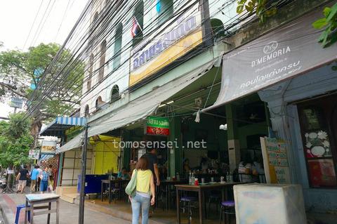 ランナム通りの安ウマなイサーン料理店♪「Isan Rot Det Restaurant」へ行ってきた!