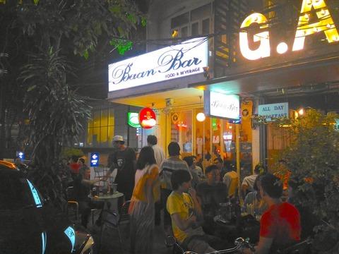 ランナムのカジュアルなバー「バーン・バー/Baan Bar」へ行ってきた!