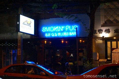 シーロムのおされアメリカ飯屋さん「スモーキン・パグ/The Smokin' Pug」へ行ってきた!