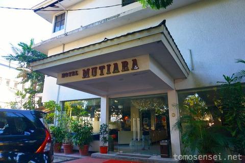 【インドネシア】26_アンボン市内中心部の便利な中級ホテル「ホテル・ムティアラ/Hotel Mutiara」