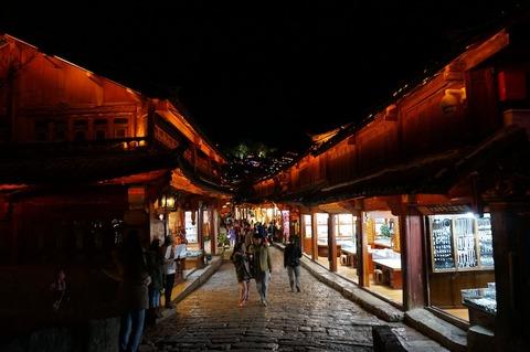 <中国・雲南省旅行その22>麗江散策⑤夜の麗江