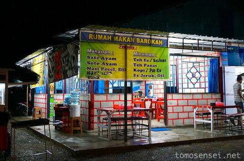 【インドネシア】05_アンボン空港前のキラキラなワルン(食堂)「Rumah Makan Barokah」