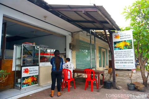 【バリ島】サヌール・バイパス沿いでバビグリン(豚の丸焼き)☆「Warung Babi Guling Amerta Sari」