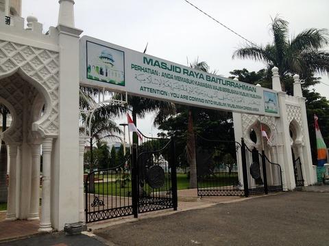 <アチェ旅行2014夏その10>バンダアチェの美しいモスク♪「バイトゥラフマン・グランド・モスク/Baiturrahman Grand Mosque」
