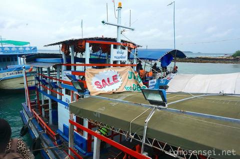 【サメット島旅行】⑤港でお土産を買いつつバスでバンコクへ戻ります