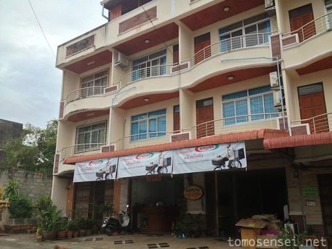 【タイ・ムック島の旅】⑥トラン駅近のお手頃ゲストハウス「U-Sabuy Trang」
