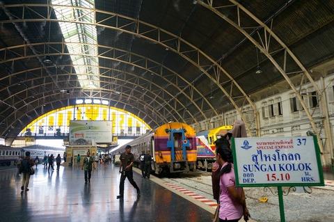 <タイ・マレーシア旅行その1>タイ国鉄の寝台列車に乗ってみた!(車内編)