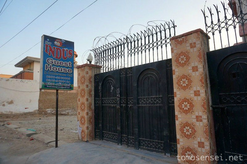 【パキスタン】08_サッカルで泊まった宿「インダス・ゲストハウス/Indus Guesthouse」
