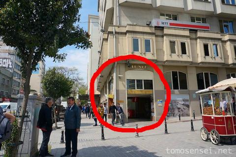 【トルコ旅行 Day7-2】ヨーロッパ大陸最古の地下鉄「テュネル」に乗ってみた