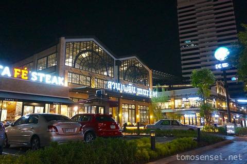 バンコク郊外の有名店がラマ4通りに♪「ニッタヤー・ガイ・ヤーン/Nittaya Kai Yang」へ行ってきた!