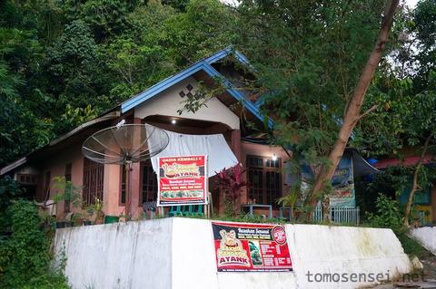 【インドネシア】器も食べられる?!サワルントの鶏そば食堂「Bakmie Mangkok Ayank」