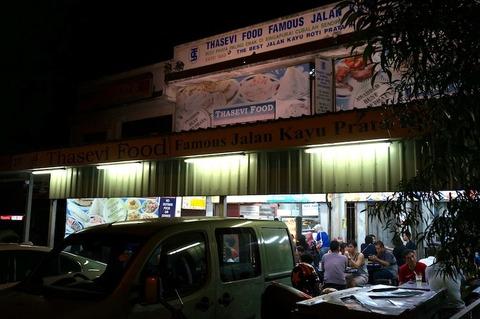 <シンガポール旅行その5>夜中に「タセビ・フード/Thasevi Food」で名物ロティ・プラタを食う!