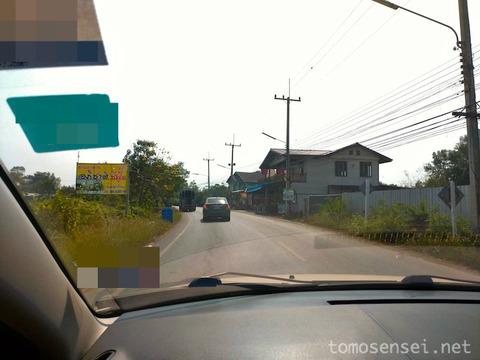 【サムットソンクラーム】山盛りのカニランチ!シーフードレストラン「Kaysorn Khlong Khon」