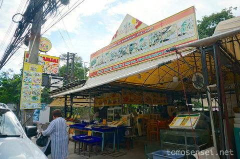 【パタヤ】パタヤサイソン通りでシーフードランチ「Khwanjai Seafoods」