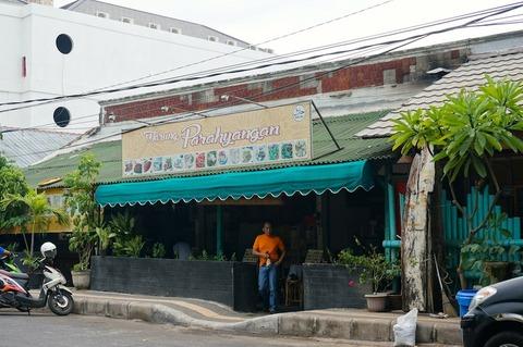 <バリ島旅行2016春その2>インドネシアンランチ〜♪「ワルン・パラヒャンガン@サヌール/Warung Parahyangan Sanur」