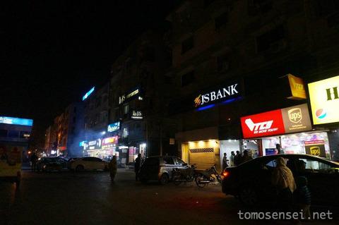 【パキスタン】06_チキンティッカがすごく美味しいお店「ティッカ・イン/Tikka Inn」